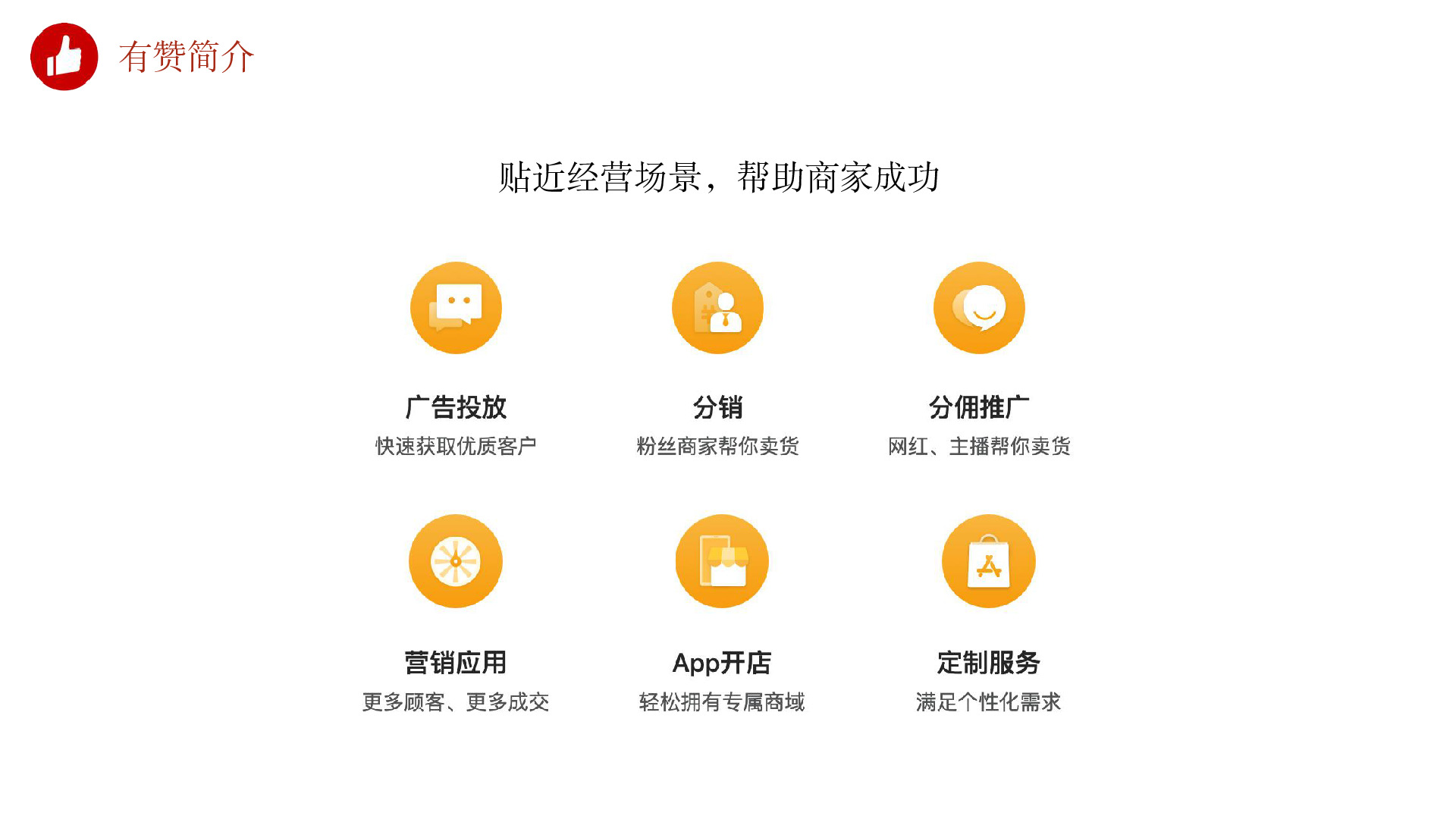 https://opentalk-blog.b0.upaiyun.com/prod/2020-12-28/022b3d3e03324e4307217e538238a275