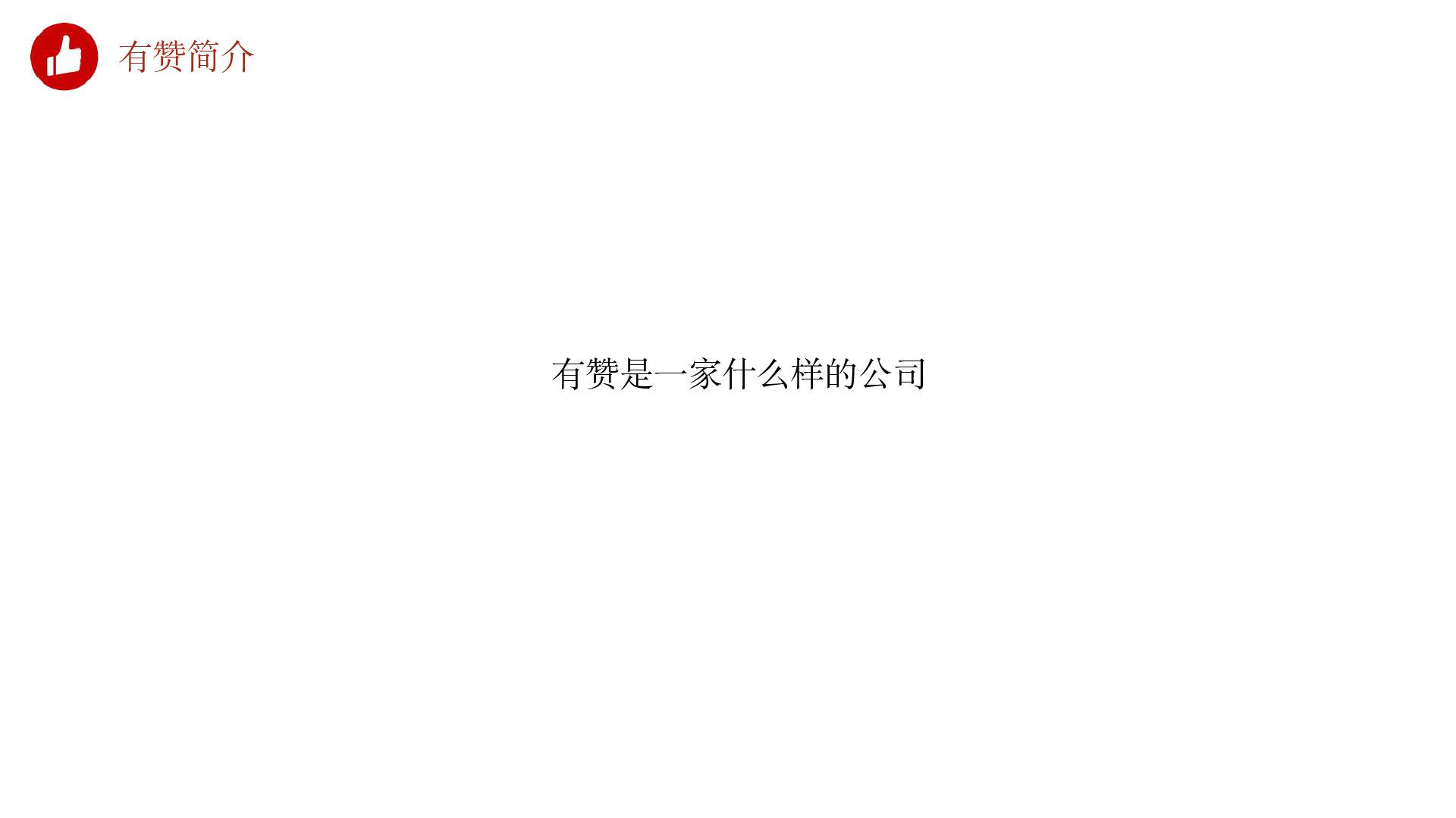 https://opentalk-blog.b0.upaiyun.com/prod/2020-12-28/1f6e42021cebc9c1efcf2a0a85637da7