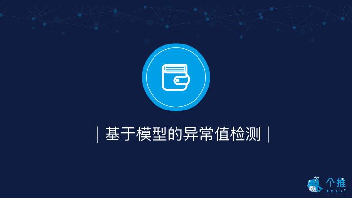 https://opentalk-blog.b0.upaiyun.com/prod/2020-12-28/6901456da746b92ee803ed0328192033