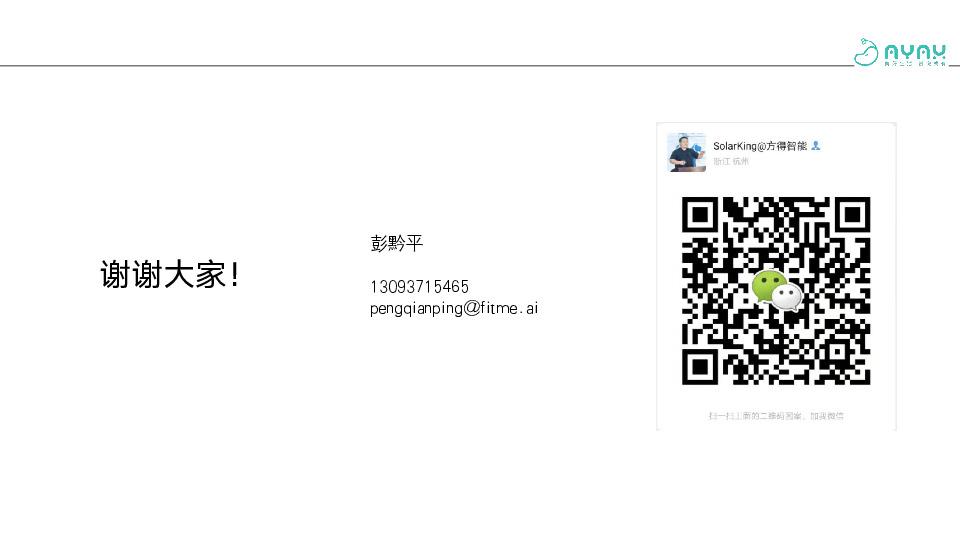 https://opentalk-blog.b0.upaiyun.com/prod/2020-12-28/e52f0e2ed8271fa18ef24467d888693e
