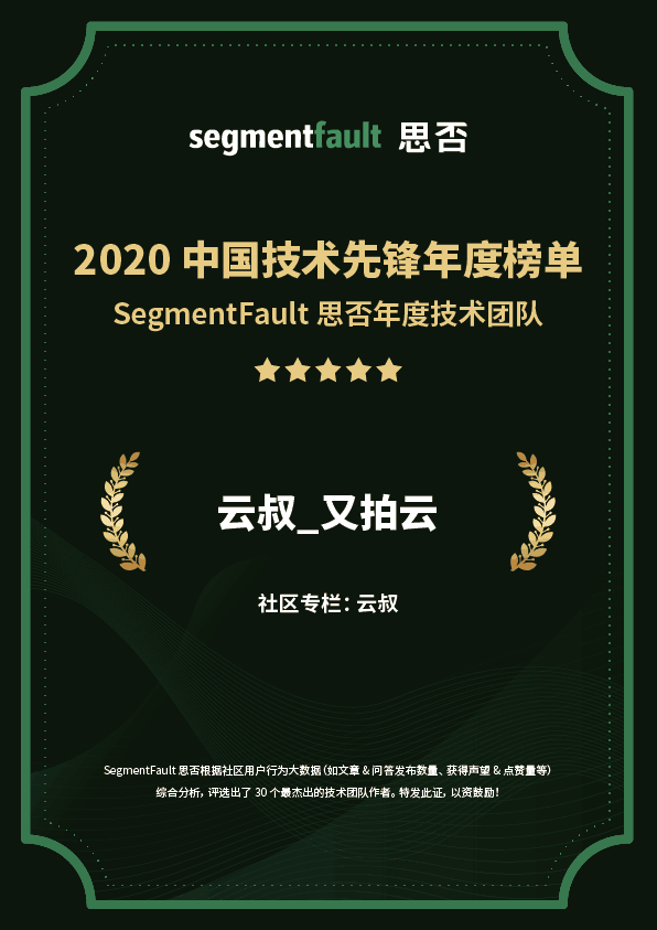 QQ图片20210121170253.png