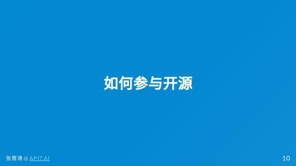 https://opentalk-blog.b0.upaiyun.com/prod/2021-07-29/4965331e6ac5be8ead5f256bed32f2e0