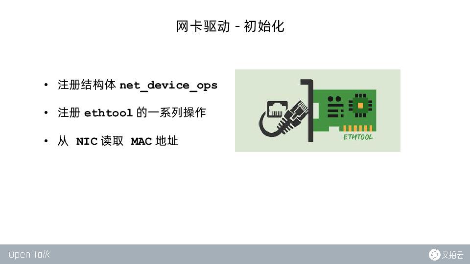 https://opentalk-blog.b0.upaiyun.com/prod/2021-07-29/6bfbd0547fcf91cce68918dea64b7e50