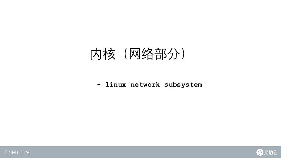 https://opentalk-blog.b0.upaiyun.com/prod/2021-07-29/bd1349b87b36754e3096574cf9a22dc5