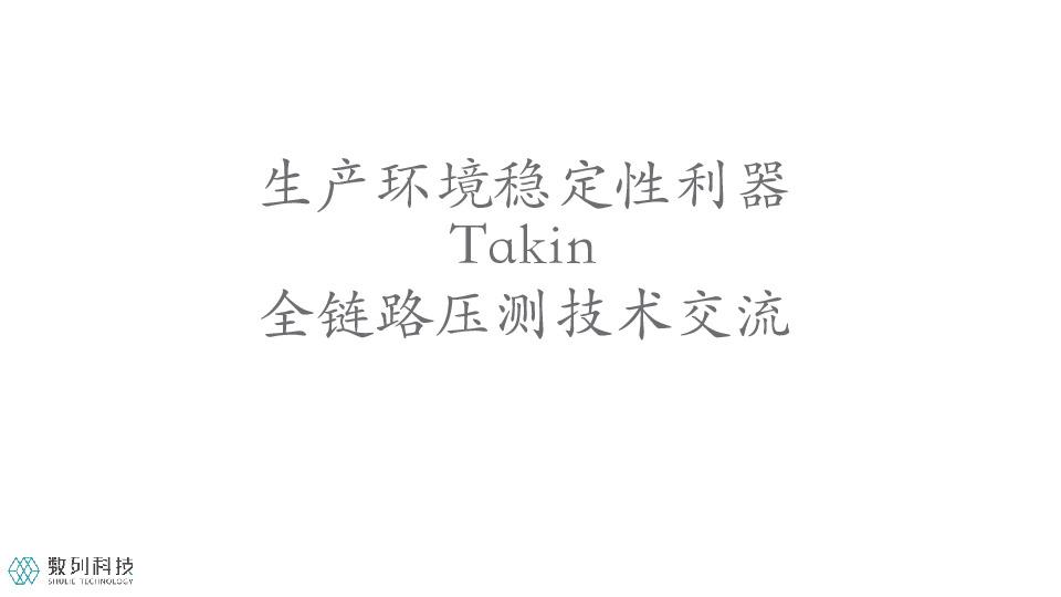 https://opentalk-blog.b0.upaiyun.com/prod/2021-07-29/e34bd63a7636340da857c66c5c857acb