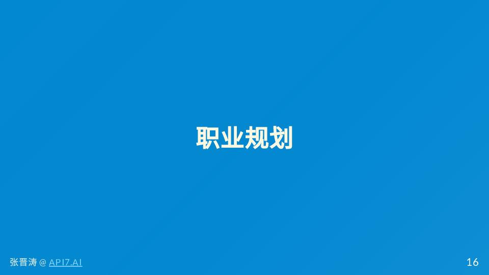 https://opentalk-blog.b0.upaiyun.com/prod/2021-07-29/e7baaaabc7003412c6a8e6d588c65f93