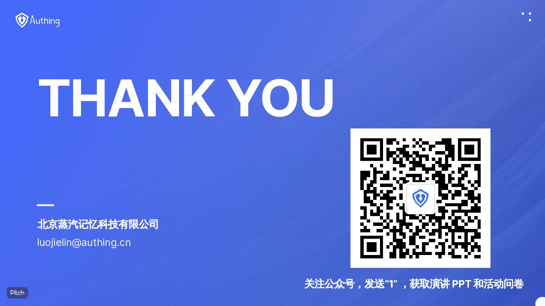 https://opentalk-blog.b0.upaiyun.com/prod/2021-07-29/e895932de72b4209b31f38ee7586e2b5